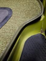 Carpet Trim