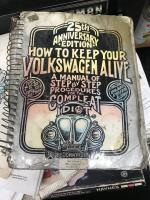 VW guide