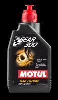 Motul Gear 300 transmission fluid and LSD oil
