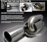 Twin loop exhaust