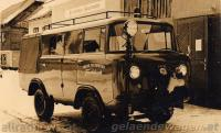 Jeep FC Vans