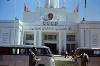 2 Barndoor Standards in front of a CCCP building in the middle east