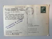 Italian VW card of Tanganyika safari