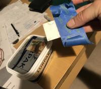 glove box light