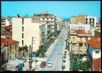 Veria Greece