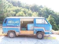 Hellas 2
