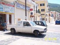 Greek Caddy