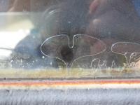 heart shaped delamination in sigla glass
