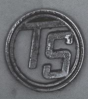 Samba Logo pre restoration