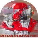 importmotor engine