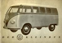 1950 -1951