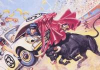 Herbie Bullfight