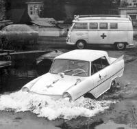 vintage vw ambulance pic+amphicar