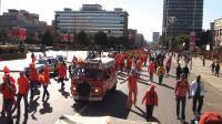 Orange Army