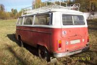 1974 DeLuxe Bus