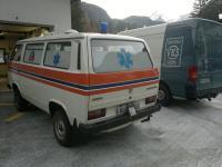 1989 Syncro Ambulance