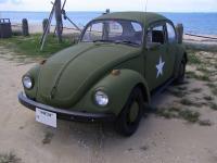 Army Staff Bug