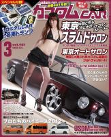 Cover Girl !!