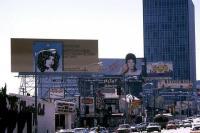 Sunset Strip 1973